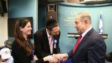 ביקור במשרד ראש הממשלה הקו המאחד